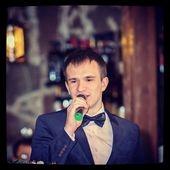 Тамада/ Ведущий Евграф Николаев