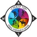 Спектр Тур