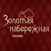 Золотая набережная, мини-отель