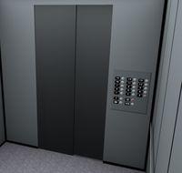 Лифтмонтажсервис, МП, сервисная компания