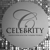 Celebrity, магазин профессиональной косметики