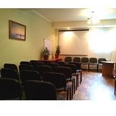 Конференц-зал на Коммунальной