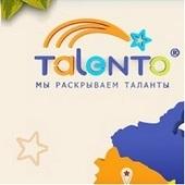Talento, детский центр развития и творчества