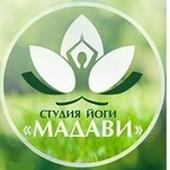Мадави, студия йоги