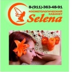 Selena, косметологический кабинет (Псков, Пыталово)