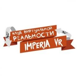 Imperia VR, клуб виртуальной реальности