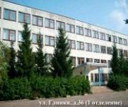 ГБПОУ ВПК «Великолукский политехнический колледж» - 1 отделение