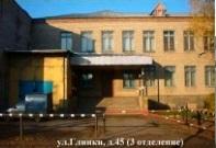 ГБПОУ ВПК «Великолукский политехнический колледж» - 3 отделение