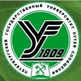 Великолукский техникум железнодорожного транспорта имени К.С.Заслонова
