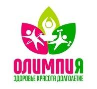 Спортивно - оздоровительный клуб «Олимпия» на Ольгинской наб.