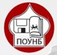 Областная специальная библиотека для незрячих и слабовидящих