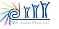 Опочецкая детская музыкальная школа
