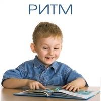 Детский центр «Ритм»