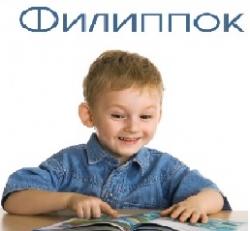 Центр детского досуга