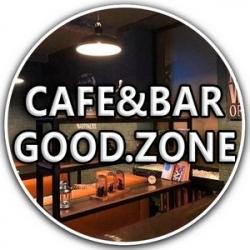 Good.Zone, кафе-бар