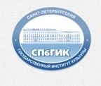 Псковский филиал Санкт-Петербургского университета культуры и искусства