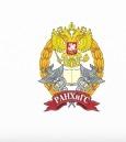 Российская академия народного хозяйства и государственной службы при Президенте РФ- филиал в г. Пск.