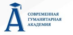 НОУ Современная гуманитарная академия, великолукский филиал