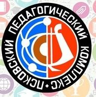 МБОУ Центр образования