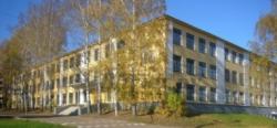 МБОУ «Средняя общеобразовательная школа №1» г. Великие Луки