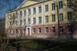 МАОУ «Средняя общеобразовательная школа №16» г. Великие Луки
