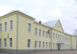 МОУ «Средняя общеобразовательная школа № 1» г. Дно