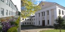 МБОУ «Средняя школа г.Новосокольники»