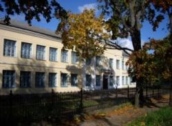 МБОУ «Средняя общеобразовательная школа №3 г.Порхова»