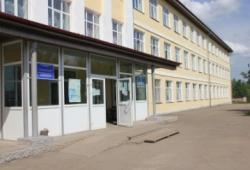 «Центр внешкольной работы» Куньинского района Псковской области