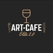 Элит, кафе
