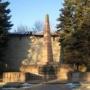 Сквер Павших борцов и Обелиск в ознаменование первых побед Красной Армии в 1918 году