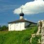 Церковь Козьмы и Дамиана с Гремячей горы