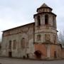 Церковь Богоматери Одигитрии