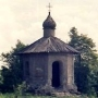 Часовня Четырех святителей Снетогорского монастыря