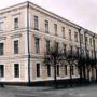 Средняя общеобразовательная школа № 1 им. Л.М.Поземского