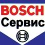 Bosch-Автосервис