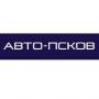 Авто-Псков