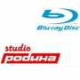 Studio Rodina, видеостудия