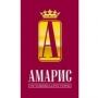 Амарис, гостинично-ресторанный комплекс