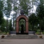 Мемориальный комплекс псковичам и воинам псковского гарнизона