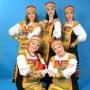 Маков цвет, ансамбль русской песни