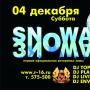 Snowa Зима