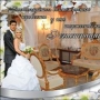 Зал регистрации брака на Некрасова