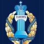 Региональное представительство Московского нового юридического института