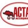 Магазин автозапчастей АСТА на Л. Поземского