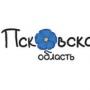 Информационный туристский центр Псковской области