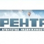 РЕНТА, агентство недвижимости