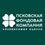Псковская Фондовая Компания
