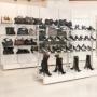 Обувной рай, магазин