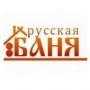 Русская баня в Любятово
